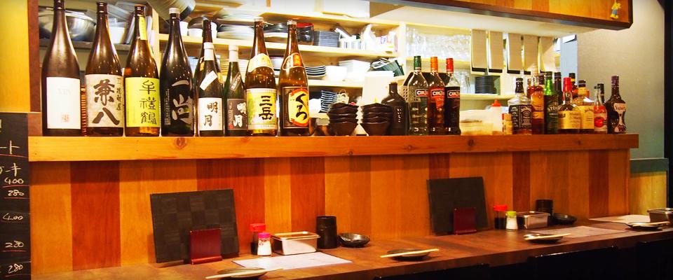大阪 難波 心斎橋の居酒屋、串カツバル・手作りスイーツ|串カツバル ひさ